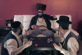 "How Many Chanukah ""Shake It Off"" Parodies Do We Need?"