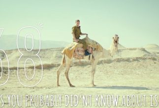 68 Facts You Probably Didn't Know About Israel